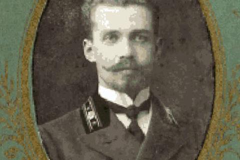П.В Пороменский