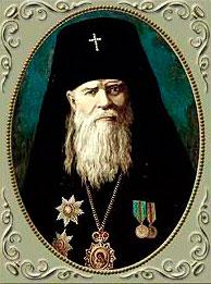 Анастасий-добранин-архиепископ