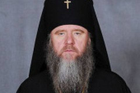 архиепископ витебский и оршанский