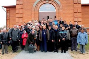 Православный молодежный слет