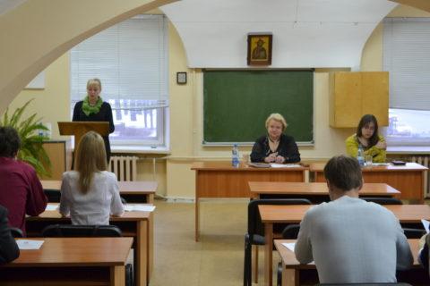 Состоялась III международная конференция студентов, магистрантов и аспирантов «Христианские ценности в культуре современной молодежи»
