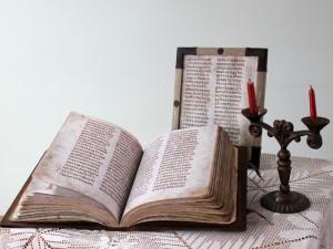 Литературно-музыкальный вечер «Веры тонкая свеча»