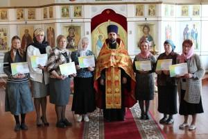 Вручение сертификатов сотрудникам и слушателям Народного Социального Университета