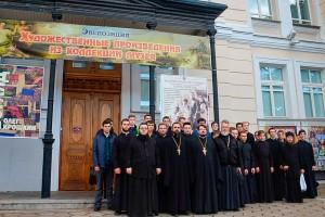 Студенты и преподаватели Витебской духовной семинарии посетили открытие выставки «Венценосная Семья. Путь Любви».