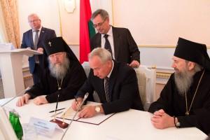 В Витебском облисполкоме подписана программа мер по выполнению «Соглашения между Республикой Беларусь и Белорусской Православной Церкви» в Витебской области