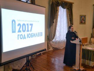 Встреча студентов семинарии с представителями Сибирского центра колокольного искусства и Новосибирской школы звонарей.