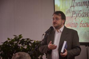 Литературная встреча воспитанников Витебской духовной семинарии с поэтом Дмитрием Рубаником