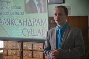 Творческая встреча воспитанников Витебской духовной семинарии  с кандидатом культурологии Александром Сушей