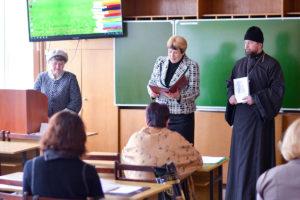 XVI Сретенские образовательные чтения «Нравственные ценности и будущее человечества»