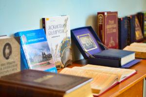 Открытие книжной выставки «Аз есмь всему миру свет»