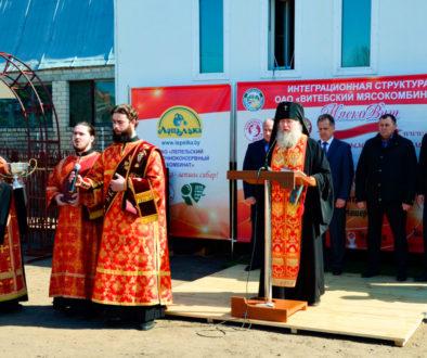 Руководство семинарии приняло участие в торжественном открытии сезона посевных работ