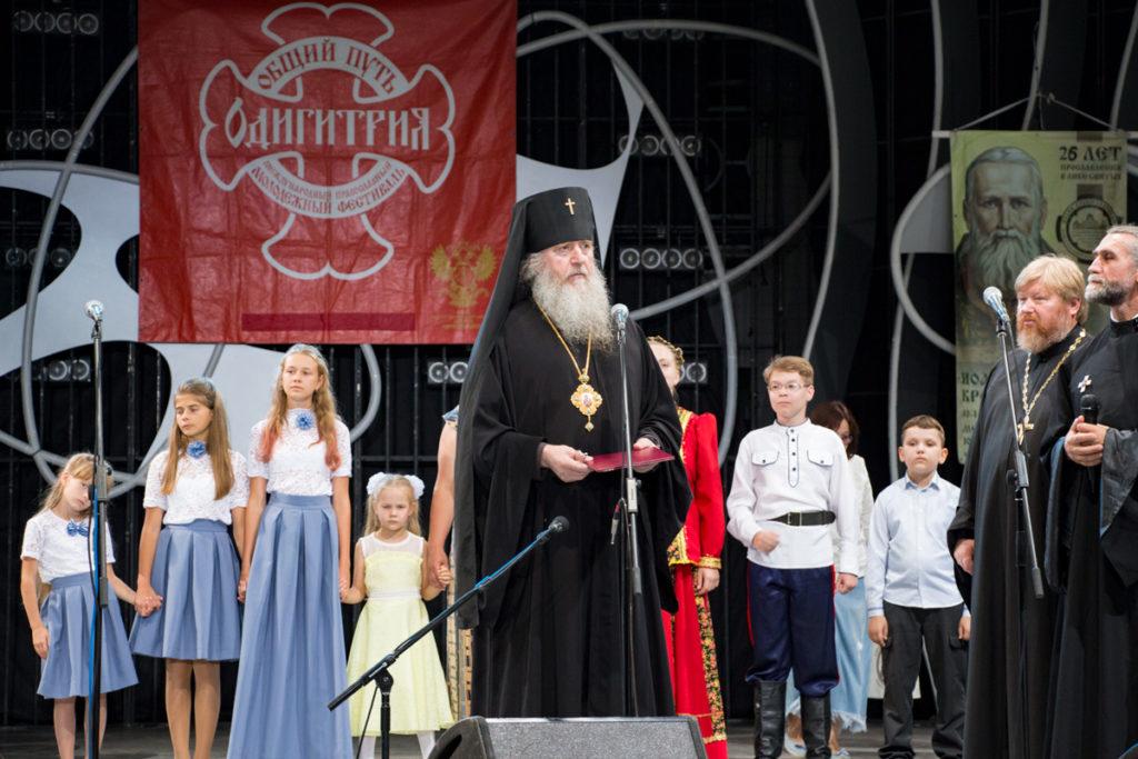 """Преподаватели и студенты Витебской духовной семинарии посетили гала-концерт молодежного фестиваля """"Одигитрия"""""""