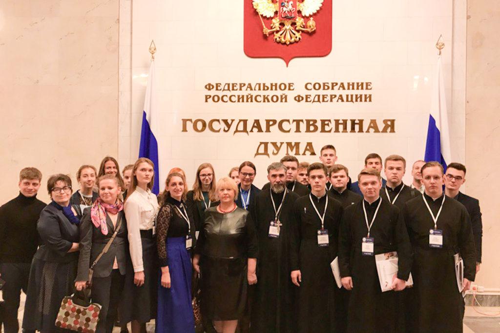 Преподаватели и студенты Витебской духовной семинарии приняли участие в «Молодежном форуме Союзного государства Беларуси и России»
