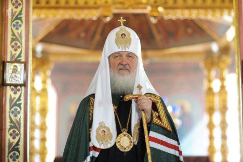 Патриаршее поздравление учащим и учащимся духовных школ Русской Православной Церкви с началом учебного года