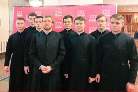 Семинаристы посетили Витебскую областную филармонию