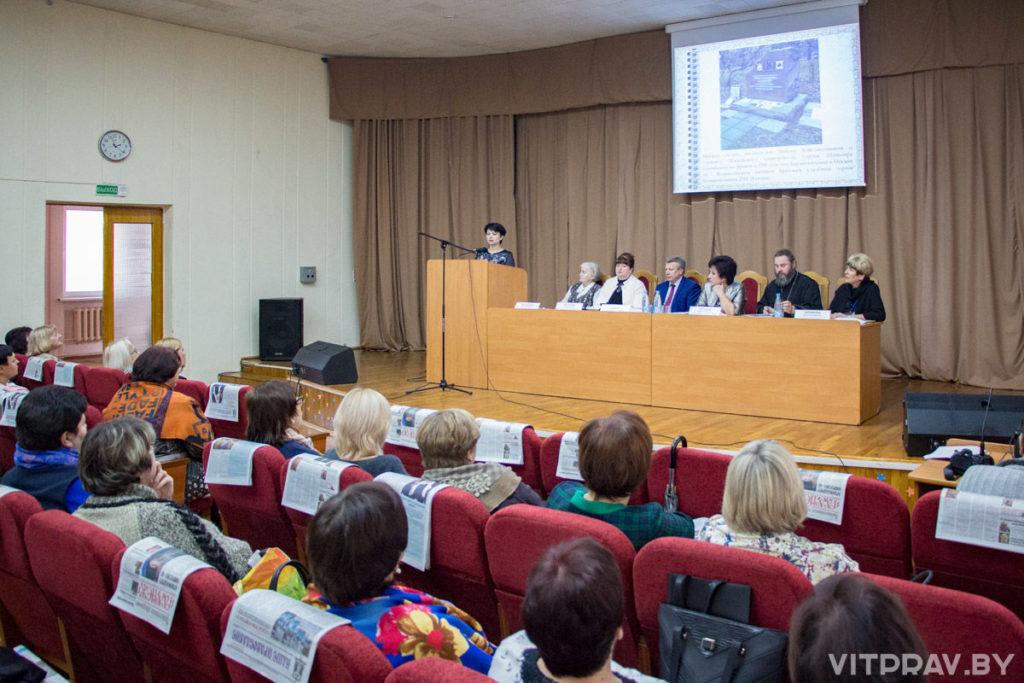 Семинарский хор выступил на открытии научно-практической конференции «Женщины в истории родного края: жизнь и деятельность»