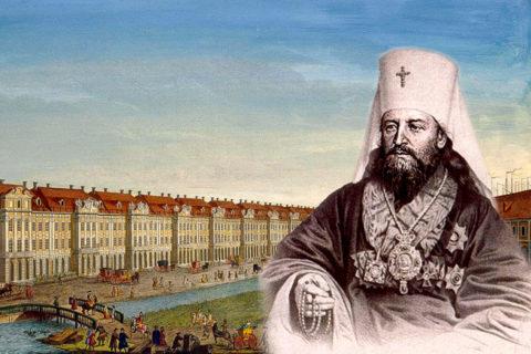 Петербургские адреса митрополита Иосифа (Семашко)