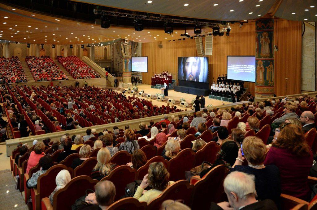 Представители семинарии приняли участие в V Форуме «Женский подвиг в истории России. 1918-2018»