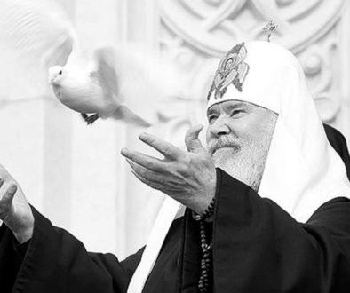 В семинарии молитвенно почтили память Святейшего Патриарха Алексия II