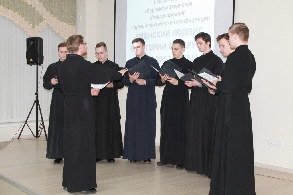 Семинарский хор выступил в Витебской областной библиотеке