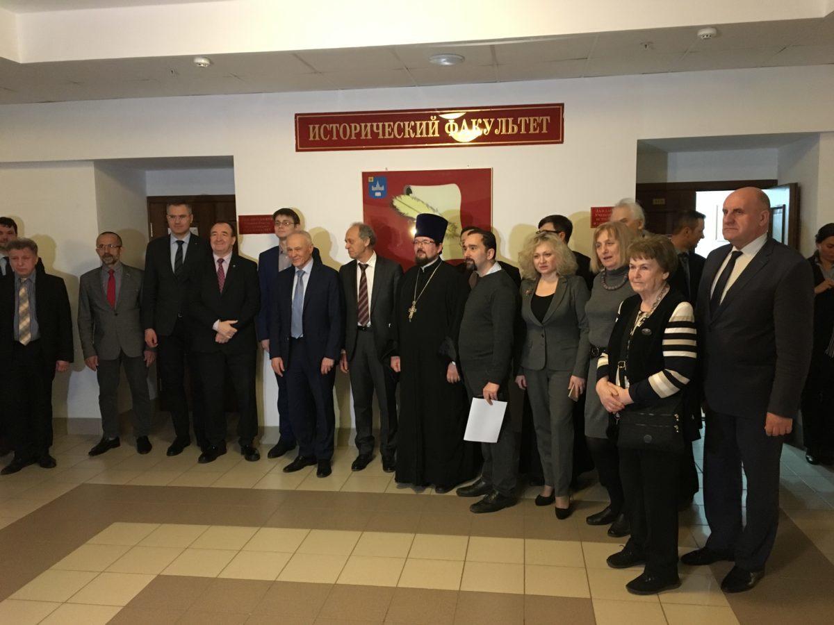 Первый проректор принял участие в международной российско-белорусской конференции