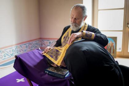 В храме святых равноапостольных Мефодия и Кирилла состоялась общая исповедь семинаристов