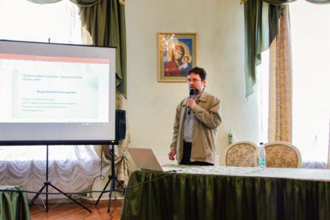 Доцент из Полоцкого государственного университета прочитал семинаристам лекцию на тему «Православная Церковь в Европе»