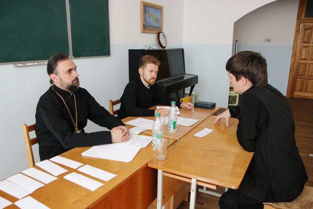 В семинарии завершилась летняя экзаменационная сессия