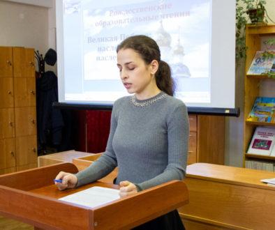 Преподаватель семинарии приняла участие в региональном этапе Рождественских образовательных чтений в Городке