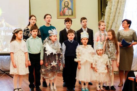 В актовом зале семинарии прошел утренник, посвященный празднику Рождества Христова