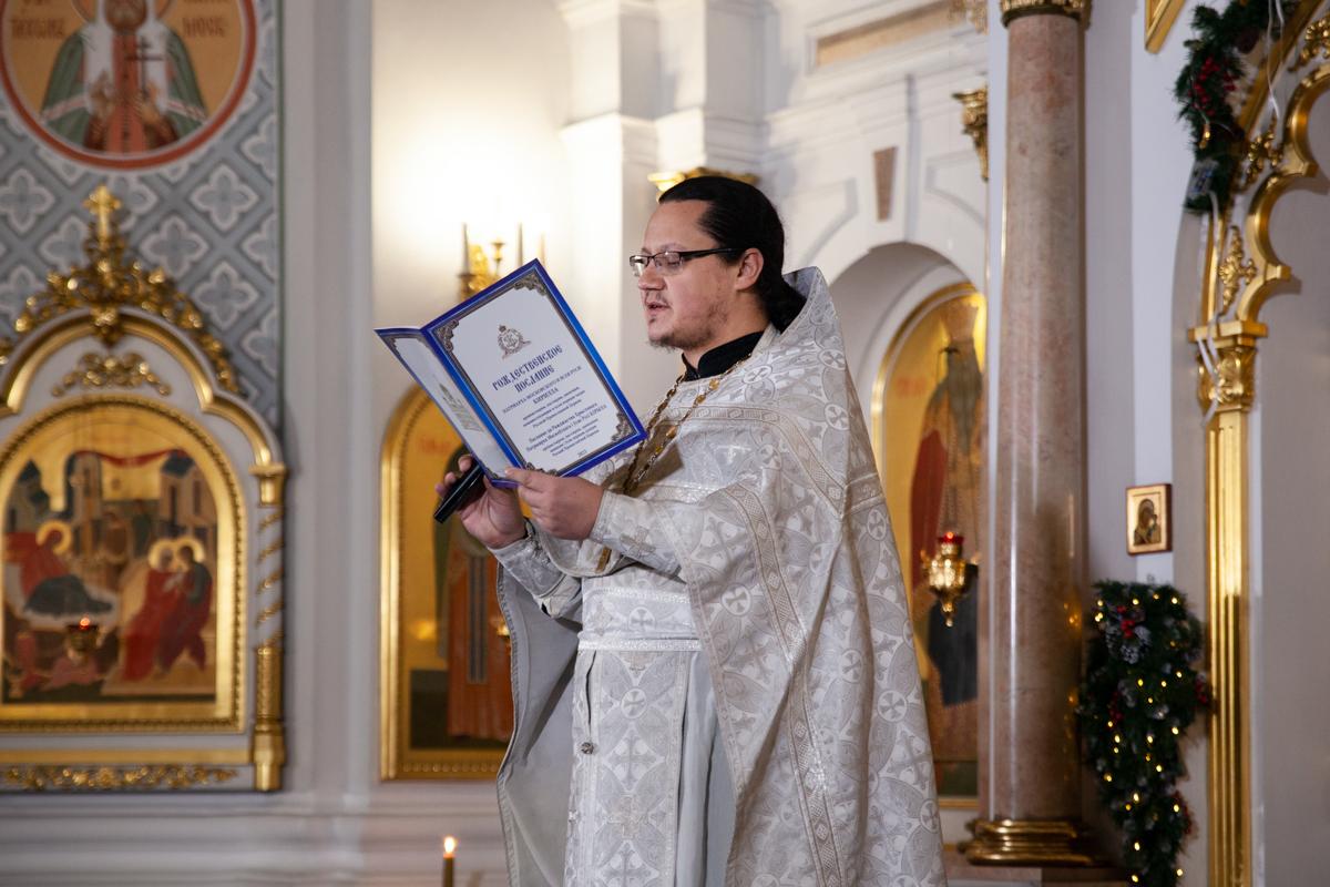 В праздник Рождества Христова ректор семинарии совершил Литургию в Свято-Успенском кафедральном соборе города Витебска
