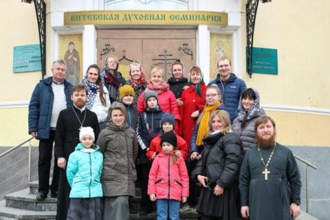 Витебскую духовную семинарию посетили гости из родительского клуба Свято-Елисаветинского духовно-просветительского центра