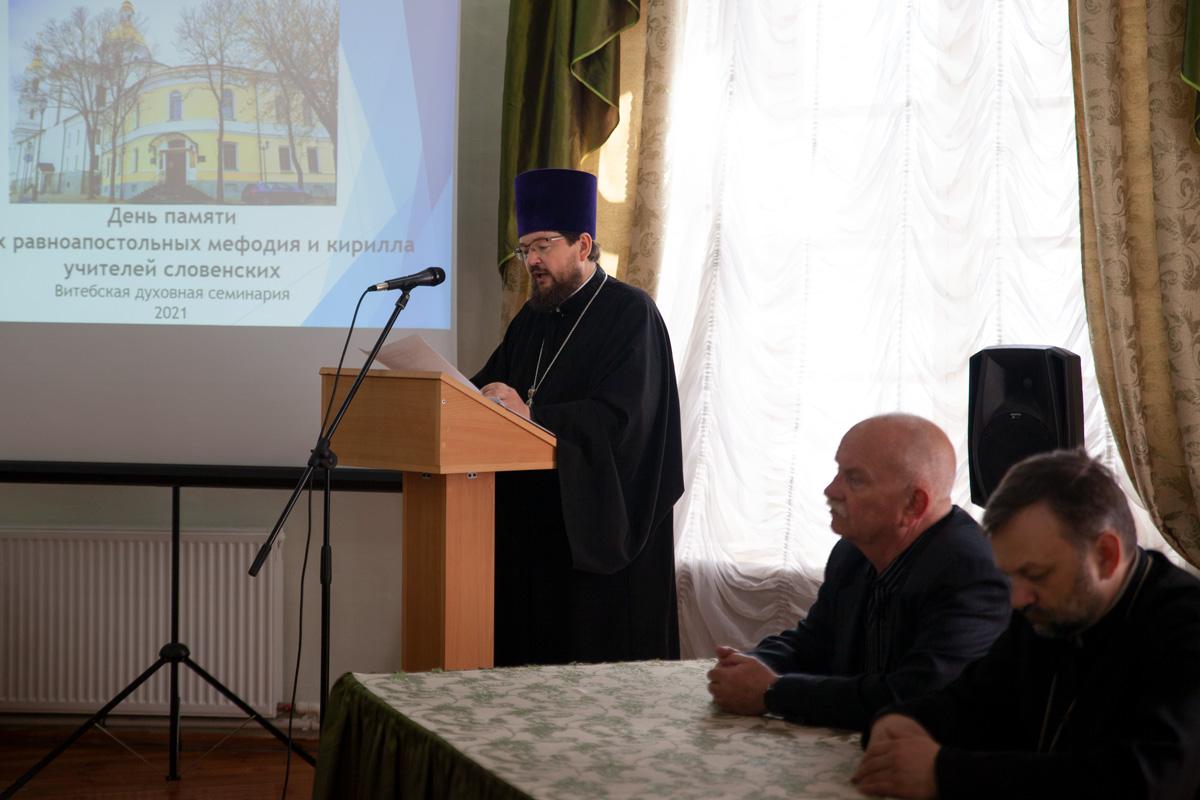 Актовый день в Витебской духовной семинарии в 2021 году